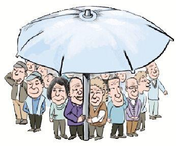 养老保险新规定 第1张