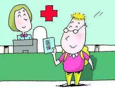 手术费医保可以报销吗 第1张