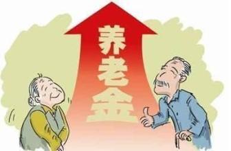 自己交社保和公司交有什么区别?退休金哪个更高? 第1张