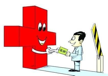 医疗保险怎么交 第1张