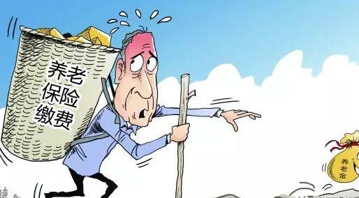 养老保险交多少年划算? 第1张