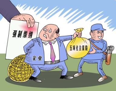社保中的失业保险有什么作用? 第1张