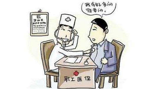 医疗险报销需要什么资料?能报销多少?  第1张