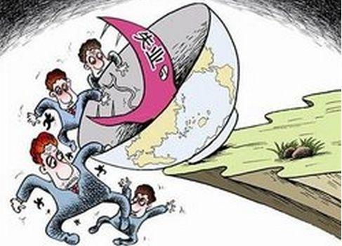失业保险的领取要满足什么条件? 第1张