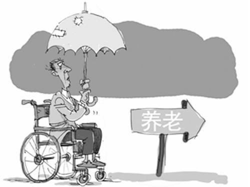 职工养老保险缴费标准,是怎么算的? 第1张