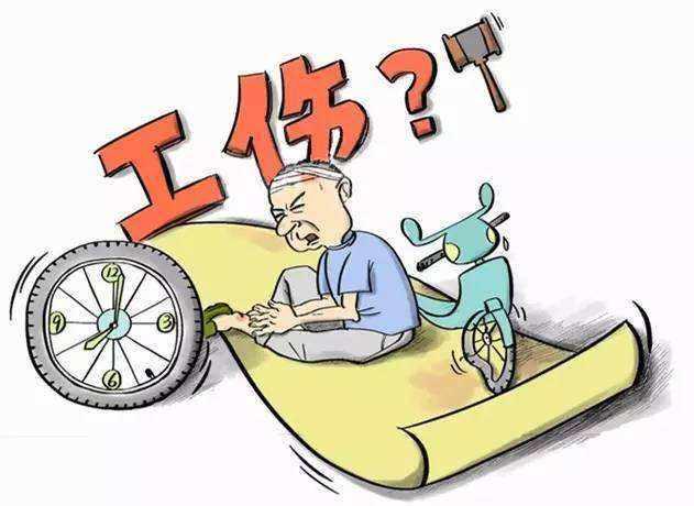 工伤复发的还能享受哪些工伤保险待遇? 第1张