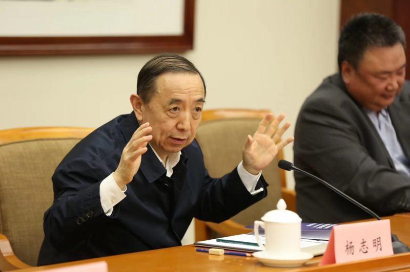 """推动人力资源服务业发展,""""瑞方人力""""受邀《中国人力资源社会保障》理事会成立仪式 第3张"""