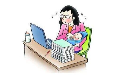 离职之后还能享受生育保险吗? 第1张