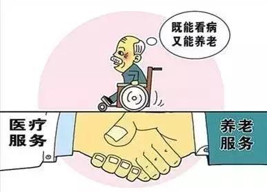 个人缴纳养老保险的方法 第1张