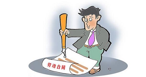 劳动法对于企业缴社保的规定 第1张
