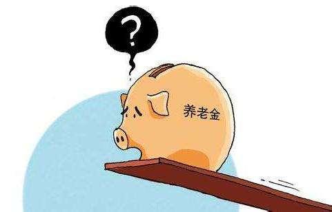 农村养老保险怎么交? 第1张