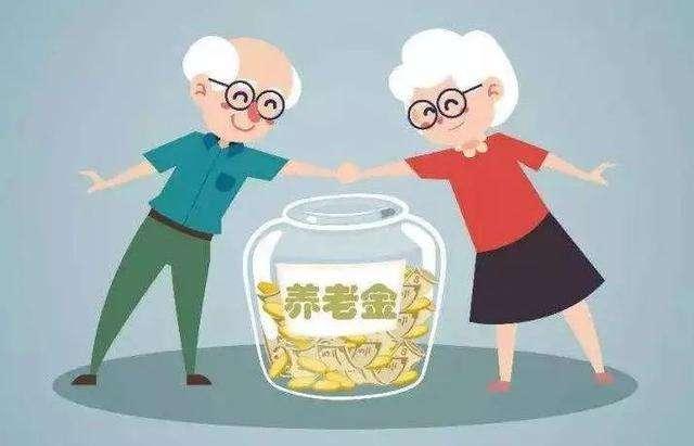 个人如何交养老保险? 第1张