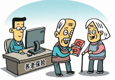 居民养老保险交哪个档次好? 第1张