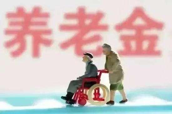 养老保险跨省转移最新政策 第1张