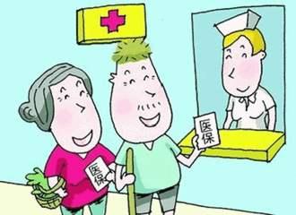 农村合作医疗异地住院怎么报销? 第1张